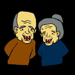 Grandfather grandmothers