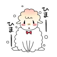 Spoiled child sheep
