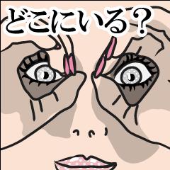 LINEスタンプランキング(StampDB) | 超絶おんな 顔面編