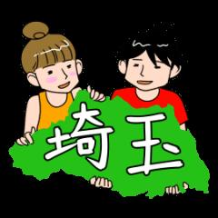 The Saitama Sticker