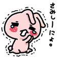 LINEスタンプランキング(StampDB) | 寂しすぎて泣けてくる。