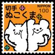 LINEスタンプランキング(StampDB) | 切手ぬこくま