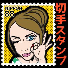 LINEスタンプランキング(StampDB) | 女の子 切手スタンプ