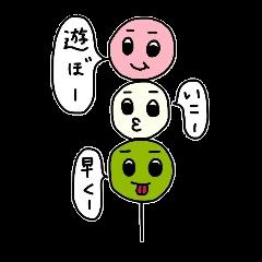 Feeling of 3-color dumpling