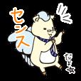 LINEスタンプランキング(StampDB) | 東新橋ペガサス課長?ドキドキペガサス☆