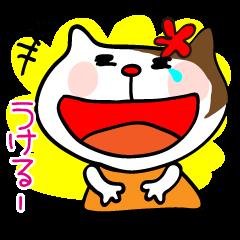 LINEスタンプランキング(StampDB) | ほらよ!テキトー花子っち!