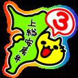 LINEスタンプランキング(StampDB) | 千葉弁・上総安房弁を話す黄色い猫[完全版]