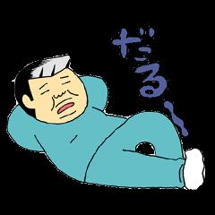 THE3名様〜脱力スタンプ祭
