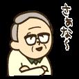 LINEスタンプランキング(StampDB) | やさしいおじいちゃんとおばあちゃんの日常