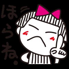 LINEスタンプランキング(StampDB) | シマ子。3