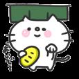 LINEスタンプランキング(StampDB) | 忙しい猫