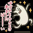 LINEスタンプランキング(StampDB) | 九州方言の鹿『セカラシカ!2』