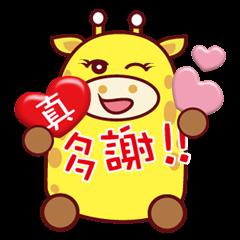 QQ鹿(日常生活篇)