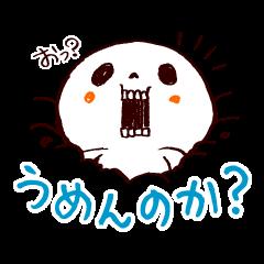 LINEスタンプランキング(StampDB) | ホネこぞう 〜ずっとホネ友だよ〜