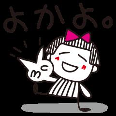 LINEスタンプランキング(StampDB) | シマ子6。博多たい。