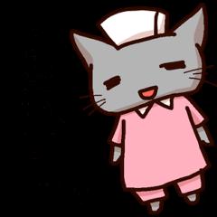 にゃんごし(猫の看護師)