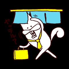 LINEスタンプランキング(StampDB) | リス・ザ・ジョイフル 2