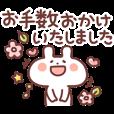 LINEスタンプランキング(StampDB) | 伝える!ありがとうスタンプ