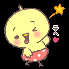 LINEスタンプランキング(StampDB) | ぴよぴよパンツ
