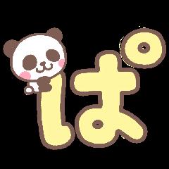 LINEスタンプランキング(StampDB) | ぱんトーク ?日常編?