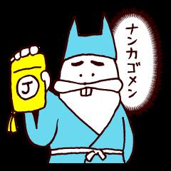 LINEスタンプランキング(StampDB) | ジョイフルの時代劇ダヨ!