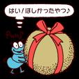 LINEスタンプランキング(StampDB) | フンコロガシタロー