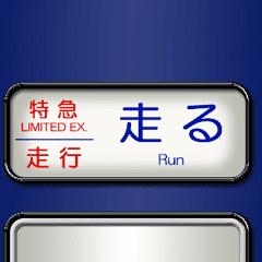 方向幕(青)
