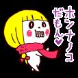 LINEスタンプランキング(StampDB) | ホネこぞう 〜ホネミの場合〜