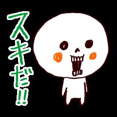 LINEスタンプランキング(StampDB) | ホネこぞう 〜やっぱりホネ友〜