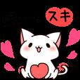 LINEスタンプランキング(StampDB) | だいすきネコちゃん1
