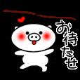 LINEスタンプランキング(StampDB) | しろぶたさん 1(あいさつ・日常トーク編)