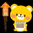 LINEスタンプランキング(StampDB) | お誘いくまさん