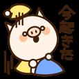 LINEスタンプランキング(StampDB) | ぴぐー2