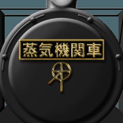 SLのナンバープレート