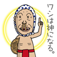 LINEスタンプランキング(StampDB) | しげじい vol.3