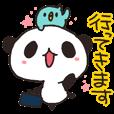 LINEスタンプランキング(StampDB) | おでかけパンダ