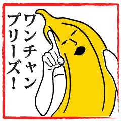 LINEスタンプランキング(StampDB) | バナナに言われたくない