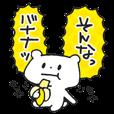 LINEスタンプランキング(StampDB) | うるさクマ2