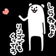 LINEスタンプランキング(StampDB) | ろんぐま