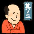 LINEスタンプランキング(StampDB) | 江戸っ子すたんぷ 其の二