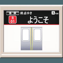 車内モニター・ムービー(多言語)