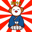 LINEスタンプランキング(StampDB) | まったりサルの新年スタンプ
