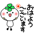 LINEスタンプランキング(StampDB) | しあわせクローバー 3(敬語編)