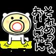 LINEスタンプランキング(StampDB) | てん助1(関西弁)