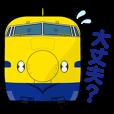 LINEスタンプランキング(StampDB) | 電車deスタンプ