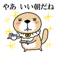 LINEスタンプランキング(StampDB) | 突撃!ラッコさん5