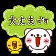 LINEスタンプランキング(StampDB) | しろくまとぴっぴの丁寧語?ワッペン仕様?