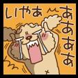 LINEスタンプランキング(StampDB) | トイプーのぷう太郎 基本ごあいさつセット