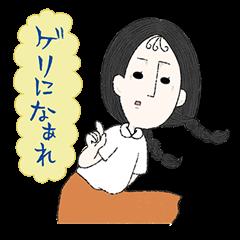 LINEスタンプランキング(StampDB) | 呪塚地味子