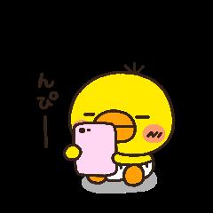 LINEスタンプランキング(StampDB) | んぴー!ぴっぴ(じょうきゅうしゃ向け